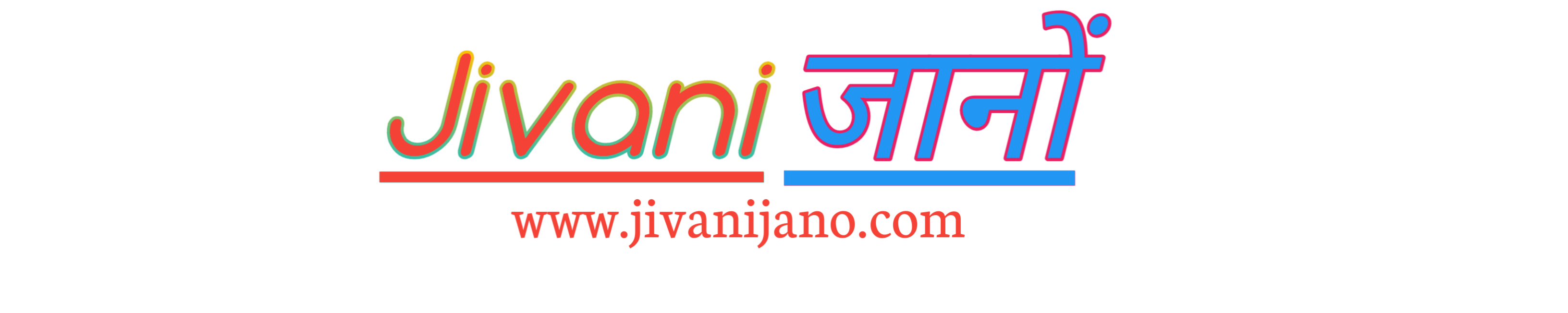 Jivani Jano